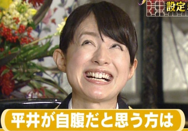 平井真央は平井理央の美人姉でやり手?何歳で結婚相手は?プロフィール ...