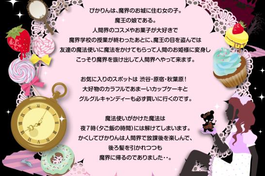 2014-05-01_234611