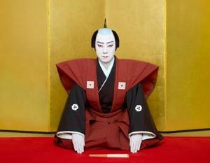 香川照之 歌舞伎