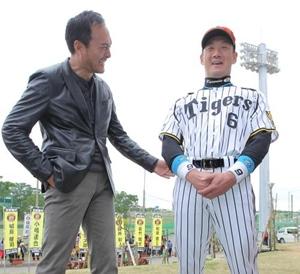 渡辺謙 阪神ファン