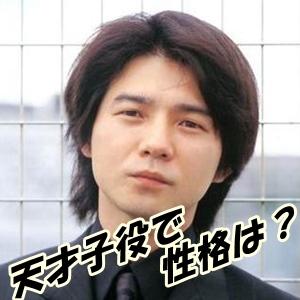 吉岡秀隆の画像 p1_35