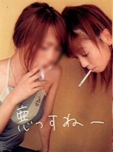 片瀬那奈 タバコ 画像