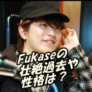 Fukase セカオワ