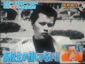 遠藤憲一 高校生