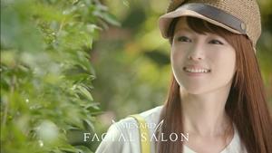 深田恭子 32歳