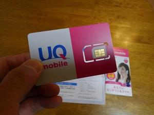トルクG02 UQモバイル