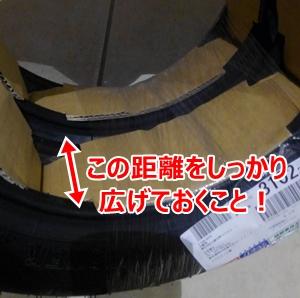タイヤ交換 コツ