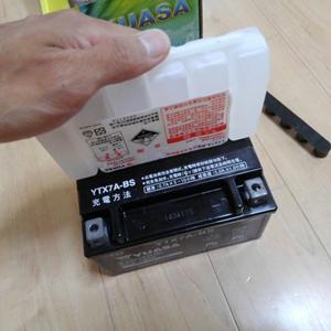 アドレスV125S バッテリー ユアサ