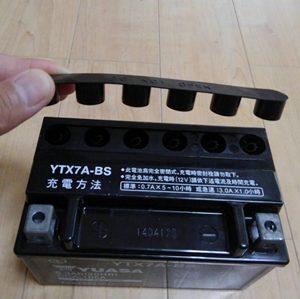 アドレスV125S バッテリー 充電